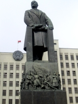 GPS | Belarus:  Vladimir Lenin Monument on Independence Square in Minsk