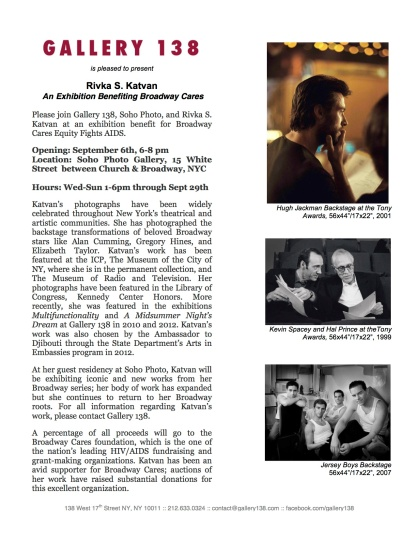 "Flyer for ""Broadway Behind the Curtain,"" an exhibition by Rivka Katvan"