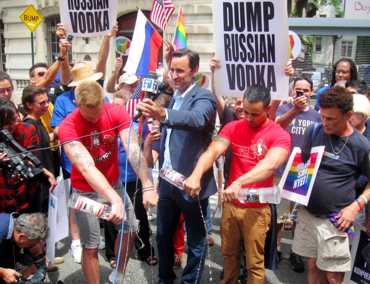 Vodka Dump Protest in front of Russian Consulate July 31 | Photo by Randy Gener