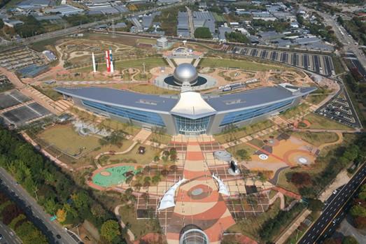 Gwacheon National Science Museum in Korea